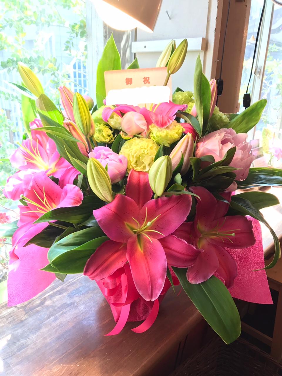 開店祝い花¥10.000
