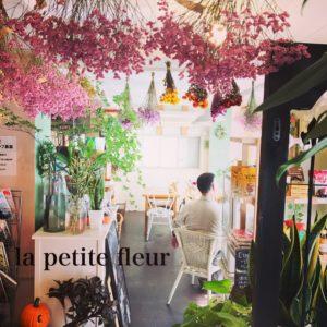 横浜花屋カフェ