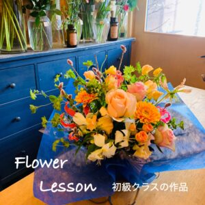 体験教室 金沢区お花